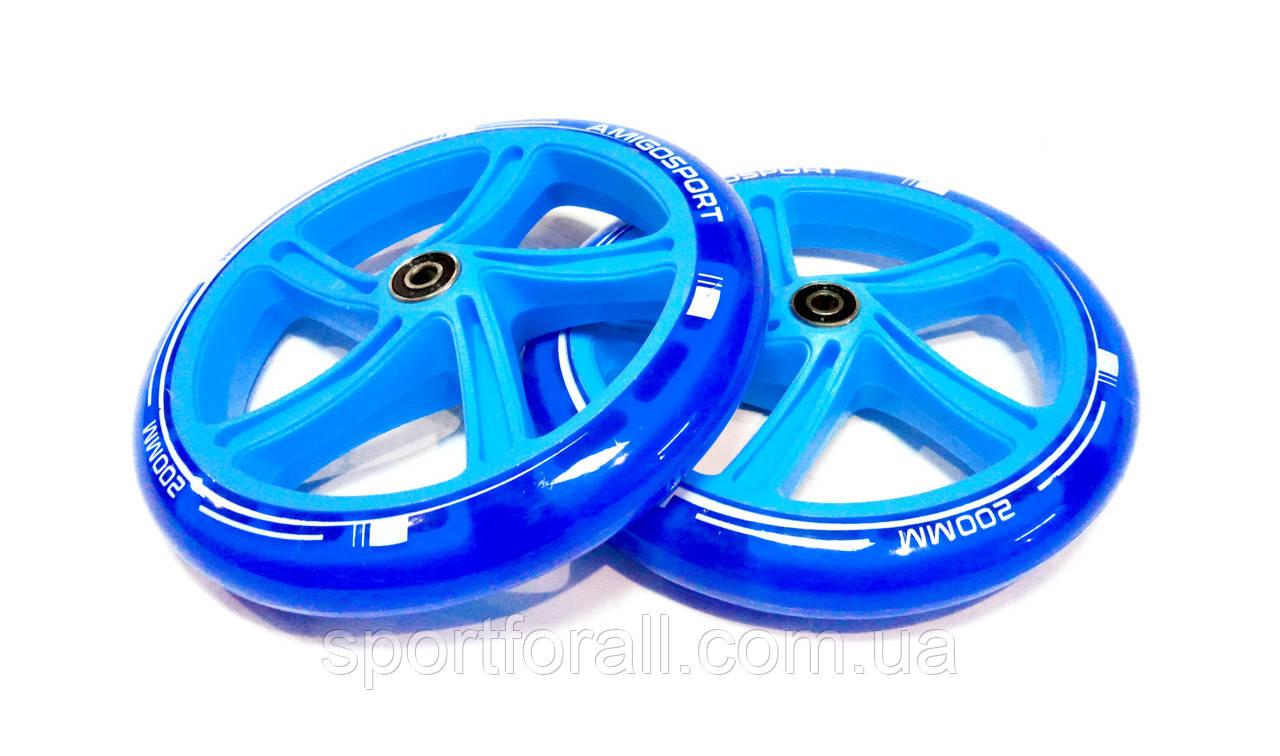 Колеса для самоката 200мм с подшипником светящееся  2шт. АВЕС-7 (синее)