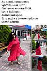 Платье красное хлопок, оверсайз Бохо. 48-56, фото 7