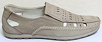 Туфли мужские летние кожаные от производителя модель ИШ100Р