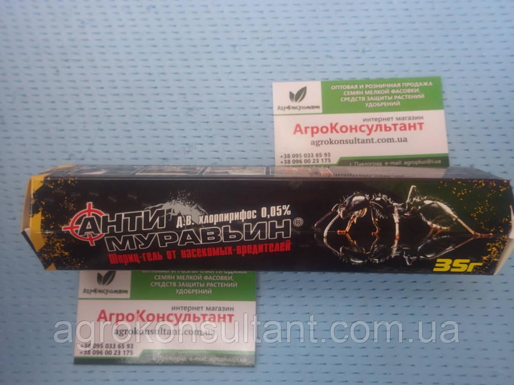 Антимуравьин, 35 г - гель-шприц от насекомых-вредителей