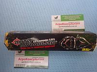 Антимуравьин, 35 г - гель-шприц от насекомых-вредителей, фото 1