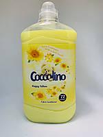 Кондиционер Coccolino Счастливый желтенький, 1,8 л (72 стирки)