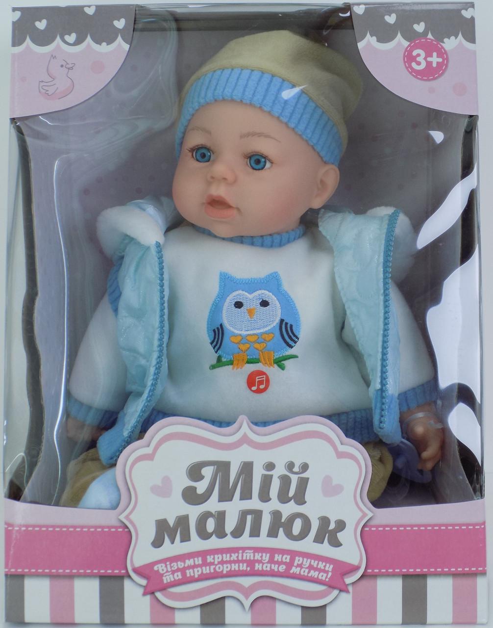 Пупс Baby born Мій Малюк мягкий M3861