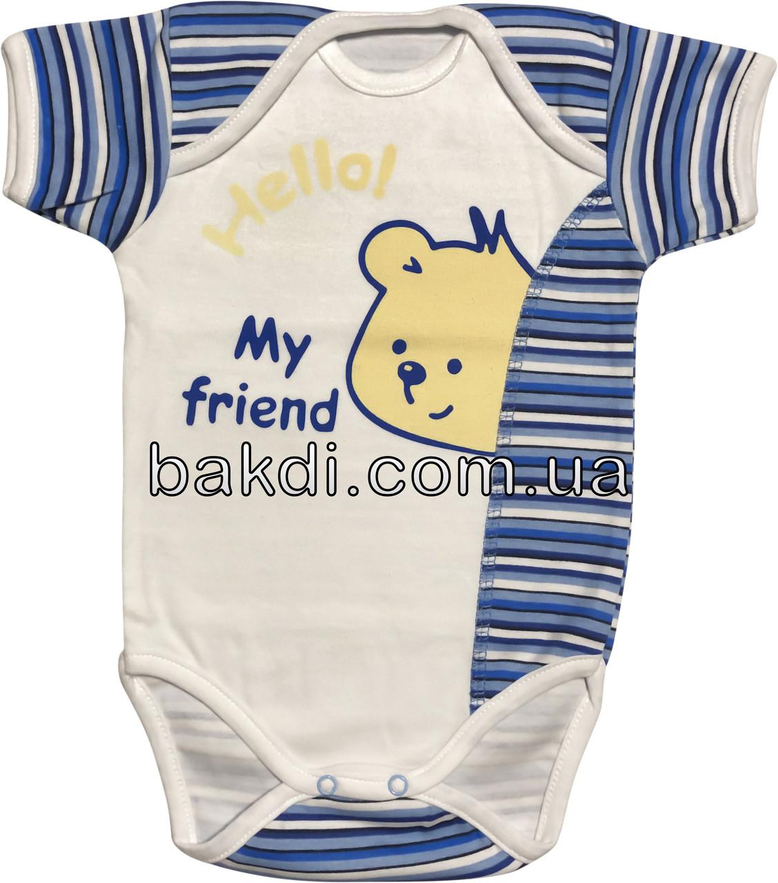 Дитяче літнє тонке боді ріст 62 2-3 міс інтерлок синій в смужку на хлопчика бодік з коротким рукавом літо