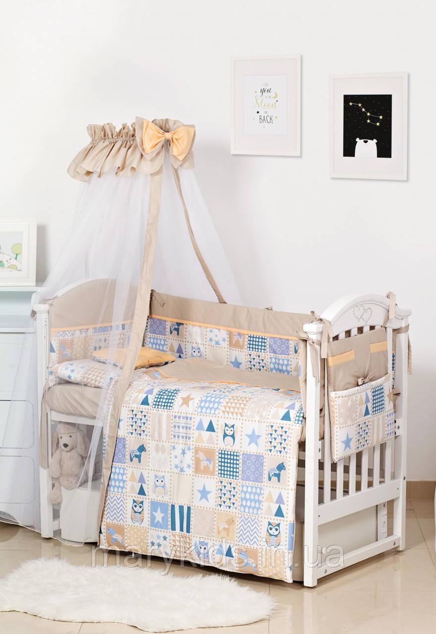 Детская постель Twins Modern ll 4028-P-115 Сова бежевый 8 элементов