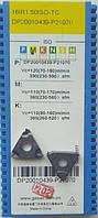 Пластина твердосплавная сменная 16 IR 1.50 ISO-TC GM3225 GESAC