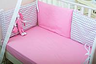 Бортики в детскую кроватку Хлопковые Традиции 40х60 см 3 шт Розовый с серым