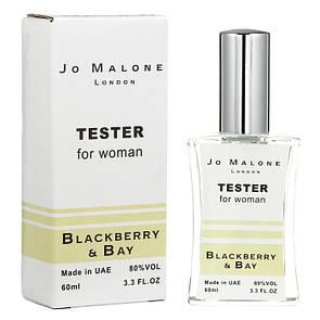 Тестер Jo Malone Blackberry & Bay женский, 60 мл