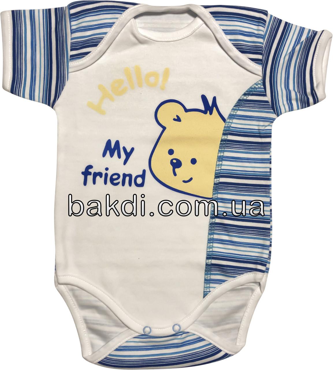 Дитяче літнє тонке боді ріст 56 0-2 міс інтерлок блакитний в смужку на хлопчика бодік з коротким рукавом