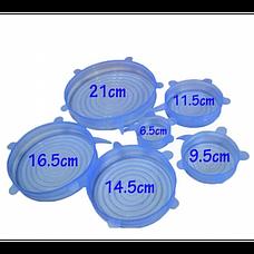 Силиконовые универсальные крышки для посуды Silicone Cap набор 6 штук, фото 3