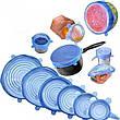 Силиконовые универсальные крышки для посуды Silicone Cap набор 6 штук, фото 2