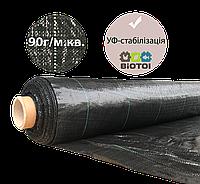 Агроткань для мульчирования 90 гр/м2 Biotol 3*20м
