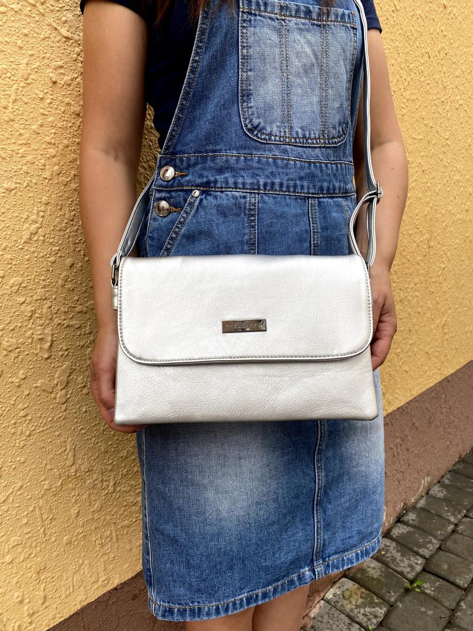 Стильная серебристая сумка - клатч