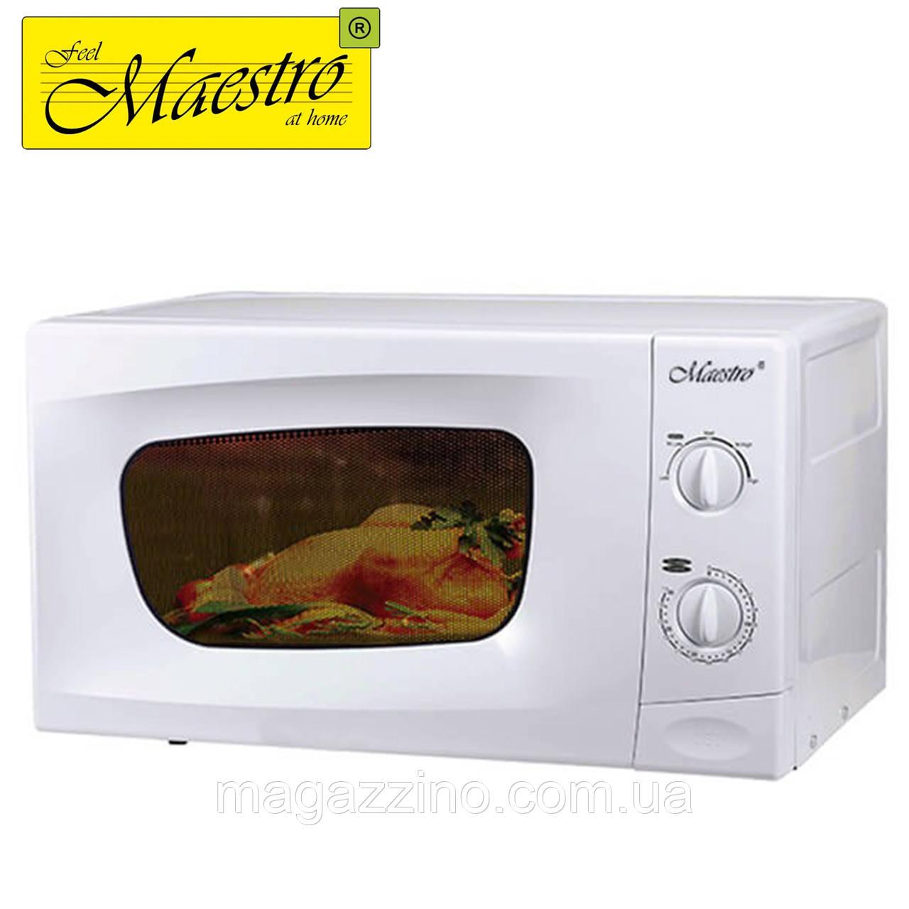 Микроволновая печь Maestro MR-730, 700 Вт., 20 л.