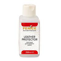 Засіб для захисту шкіряних виробів Leather Protector, 250 мл