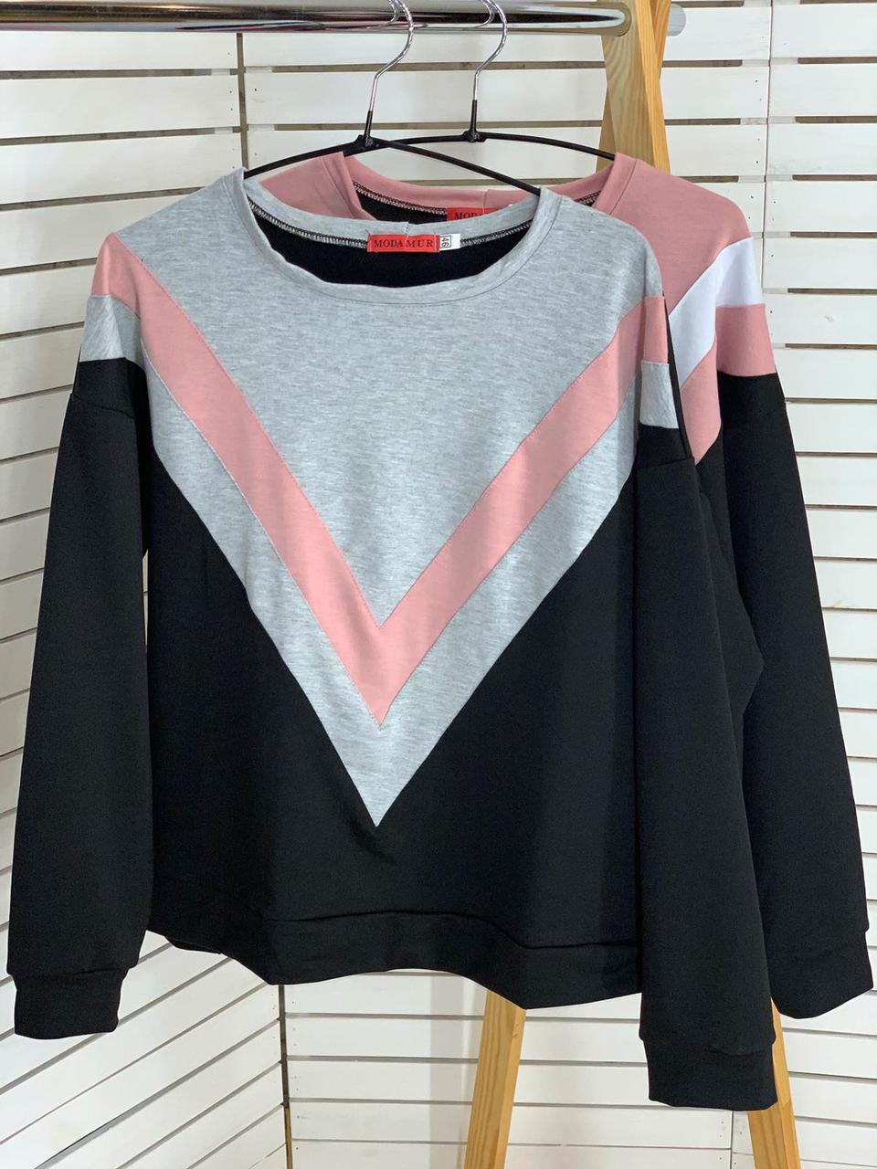 Стильный женский пуловер свитшот трехцветный 42-48 (в расцветках)