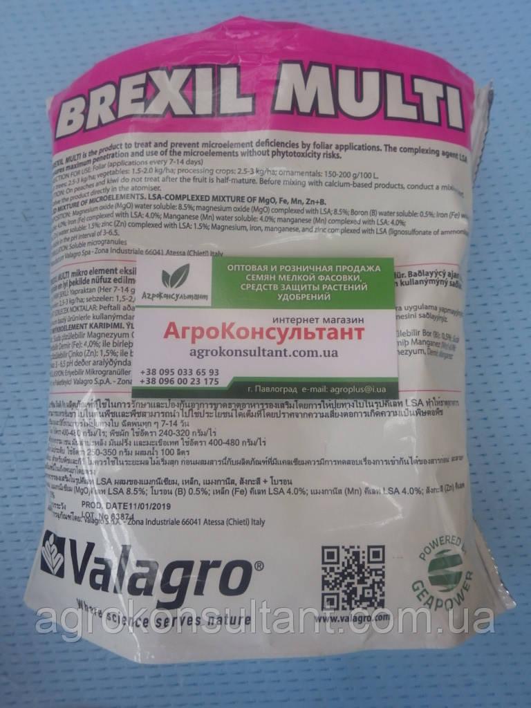 Микроудобрение Brexil Multi /Брексил Мульти/ (Vallagro), 1 кг