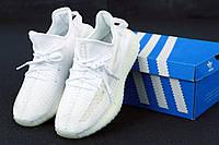 Кроссовки Adidas Yeezy Boost 350 V2 Triple White (Адидас Изи Буст белые) женские и мужские размеры 36-45