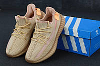 Кроссовки Adidas Yeezy Boost 350 Clay Beige (Адидас Изи Буст бежевые) женские и мужские размеры: 36-45 41, Весна/Лето
