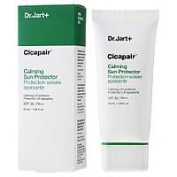 Солнцезащитный крем DR. JART+ Cicapair Calming Sun Protector SPF30 PA++, оригинал
