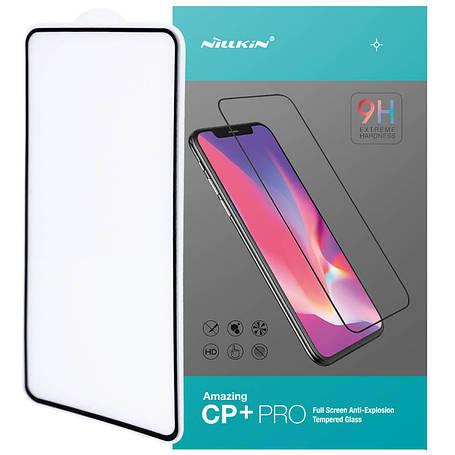 Защитные стекла и пленки для Samsung Galaxy A71