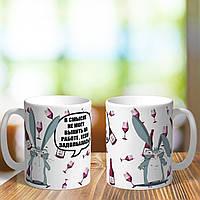 Оригинальная чашка для девушки друга подруги сестры брата коллеге на подарок печать на день рождение
