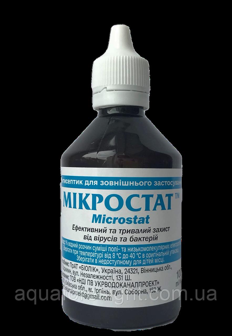 Дезинфицирующее средство МИКРОСТАТ (без спирта) - 100мл
