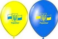 Латексные шары круглые с рисунком украинская символика 1103-301
