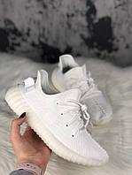Женские кроссовки Adidas Yeezy Boost 350 V2 White Cream (Белый)