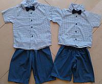 Нарядный костюм тройка для мальчиков с бабочкой Турция 2,3,4 года