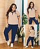 Женский прогулочный костюм: футболка-поло и джинсовые штаны, батал большие размеры, фото 3