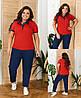 Женский прогулочный костюм: футболка-поло и джинсовые штаны, батал большие размеры, фото 2