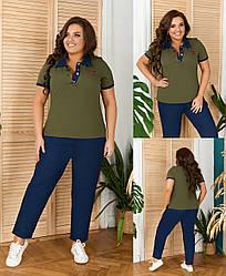 Женский прогулочный костюм: футболка-поло и джинсовые штаны, батал большие размеры