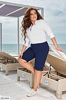 Натуральные женские шорты до колена в классическом стиле размеры батал 50-60 арт 832.1