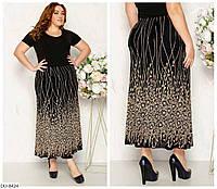 Длинная летняя женская юбка в пол на резинке сетка на подкладке размеры батал 48-62 арт 8417