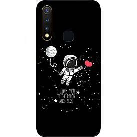 Чехол силиконовый с картинкой для Vivo Y19 Любовь до луны