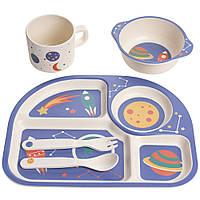 """Набор детской бамбуковой посуды 5 предметов (тарелки, вилка, ложка, стакан) """"Ракета"""" MH-2773-7"""
