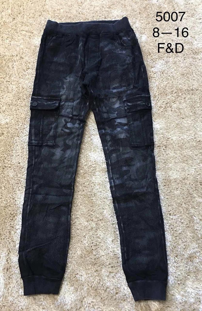 {есть:8 лет} Брюки с имитацией джинсы для мальчиков F&D,  Артикул: 5007 [8 лет]