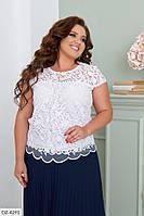 Праздничная нарядная женская блузка с вышивкой кружевом размеры батал 48-56 арт 4290