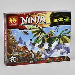 Конструктор NJ 79345 16 2 Зелёный энерджи дракон Ллойда 597 деталей, КОД: 1285935