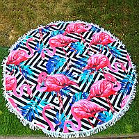 Пляжное покрывало-полотенце с бахромой Фламинго для отдыха на песке или траве, диаметр 145 см (K14345)
