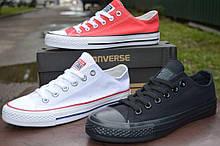 Кеды Converse ALL Star множество цветов и размеров