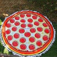 Пляжное покрывало-полотенце с бахромой Пицца для отдыха на песке или траве, диаметр 145 см (K14345)