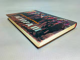 Свобода Р. Агхора III: Закон кармы (б/у)., фото 2