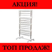 Sale! Сушилка для белья Garment Rack With Wheels