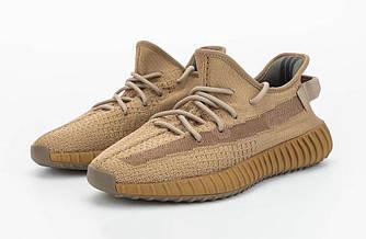 Adidas Yeezy Boost 350 v2 «Marsh» мужские