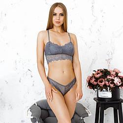 Комплект нижнего женского белья от Mito Серый