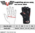 Перчатки для фитнеса VNK Power Black XL, фото 9