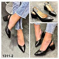 Босоножки женские кожаные черные закрытый острый носочек с открытой пяткой на квадратном каблуке