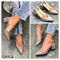 Босоножки женские кожаные капучино закрытый острый носочек с открытой пяткой на квадратном каблуке